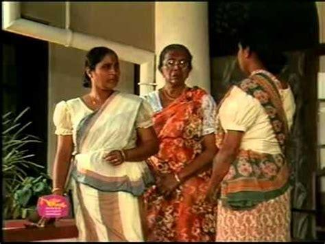 Praveena Theme Song Mp3 Download Mp3goo, theirdemonstrates ml